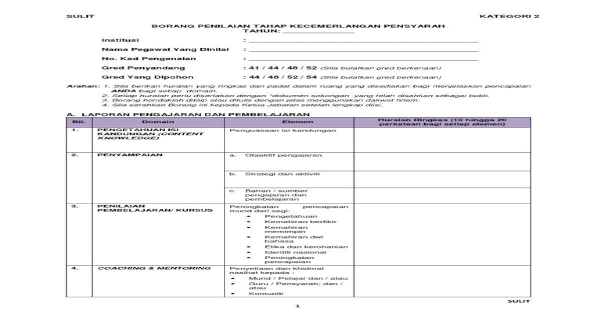 Borang Kategori 2 Pensyarah Pdf